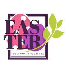 easter holiday isolated icon painted eggs and vector image