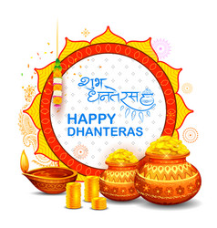 gold coin in pot for dhanteras celebration on vector image