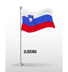 High detailed flag slovenia vector