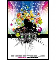 dance party flyer vector image