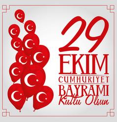 Ekim bayrami celebration lettering with balloons vector