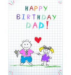 happy birthday dad hand drawn baby vector image
