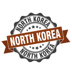 north korea round ribbon seal vector image