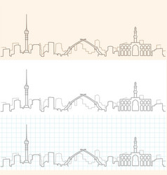 baghdad hand drawn skyline vector image