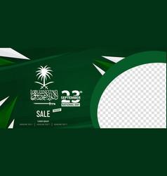 Happy independence day saudi arabia social media vector