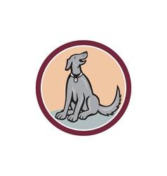 Dog Sitting Looking Up Cartoon vector image vector image