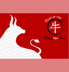 chinese new year ox red holiday event card vector image