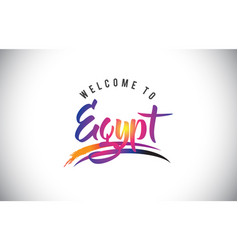 Egypt welcome to message in purple vibrant modern vector