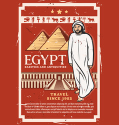 egyptian pyramids pharaoh temple hieroglyphics vector image