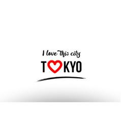 Tokyo city name love heart visit tourism logo vector