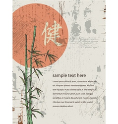 Grunge japanese background vector