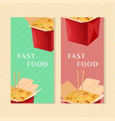 wok banners vector image