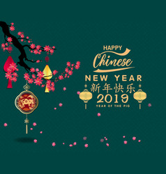 Happy chinese new year 2019 year of the pig lunar vector