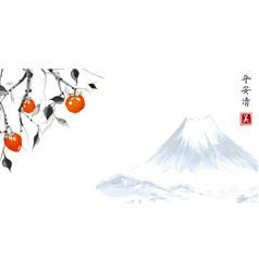 Orange date plum fruit tree and far blue mountain vector