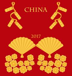 set of chinese gold symbols vector image