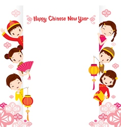 Chinese Children On Frame vector