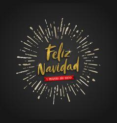 Feliz navidad - christmas greetings in spanish vector