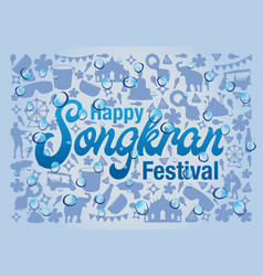 for songkran festival vector image
