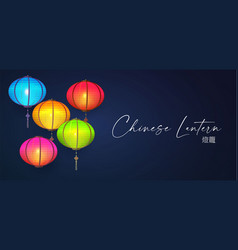 3d chinese lantern asian holiday design template vector