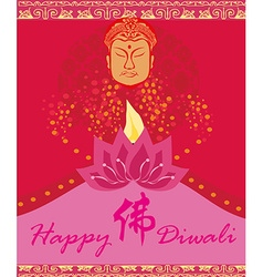 abstract diwali celebration card vector image