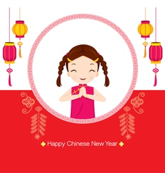 Chinese New Year Card With Cute Girl vector image