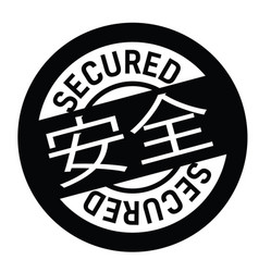 Secured stamp in chinese vector