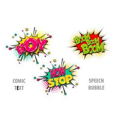 Set comic text speech bubble hoy hey boom vector