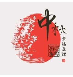 Autumn landscape in chinese or japanese style vector