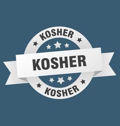 kosher ribbon kosher round white sign kosher vector image
