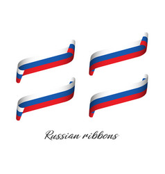 set of four modern colored russian ribbons vector image