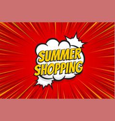 seasonal sale comic text pop art sticker vector image