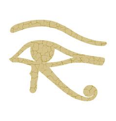 egyptian eye horus vector image
