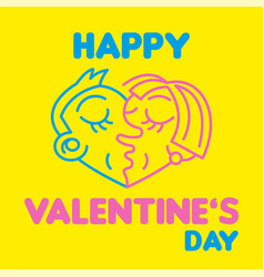 happy valentines day logo vector image