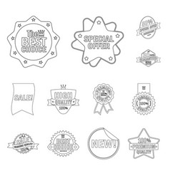 design emblem and badge logo set of vector image