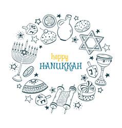 Hanukkah sketch vector