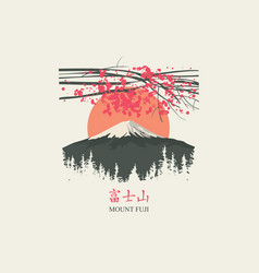 Japanese landscape with mount fuji and rising sun vector