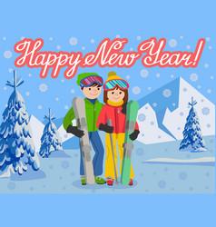 congratulation card new vector image
