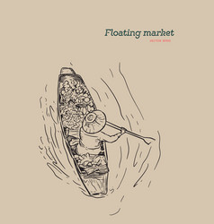 Boat in a floating market in thailand vector