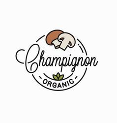champignon mushroom logo round linear sliced vector image