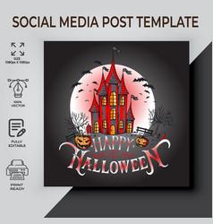 Halloween social media post vector