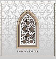 Ramadan kareem card with arabic window cut vector
