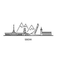 landmarks skyline of sochi vector image