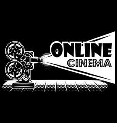 Monochrome online cinema advertising template on vector