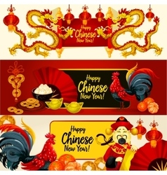 Chinese Lunar New Year greeting banner set vector image
