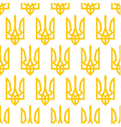 Coat of arms seamless pattern vector
