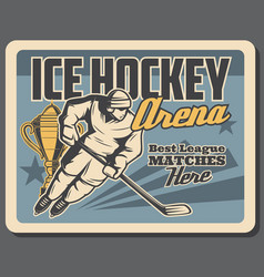 Ice hockey sport tournament player on arena rink vector