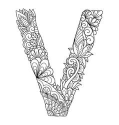 Mandala letter v monogram vector