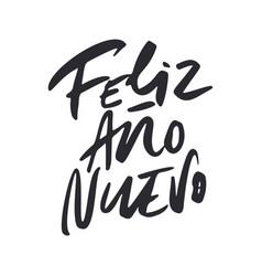 Feliz ano nuevo lettering vector