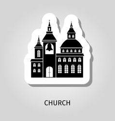 Church black silhouette building sticker vector