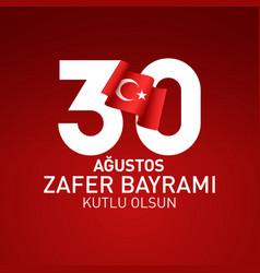 August 30 victory day of turkey vector